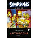 Симпсоны: Антология. Том 2
