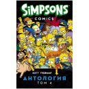 Симпсоны: Антология. Том 4