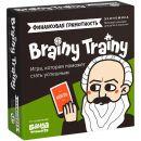 Brainy Trainy: Финансовая грамотность