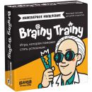 Brainy Trainy: Инженерное мышление