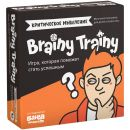 Brainy Trainy: Критическое мышление