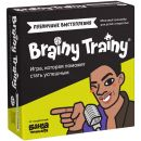 Brainy Trainy: Публичные выступления