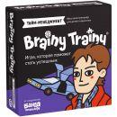Brainy Trainy: Тайм-менеджмент