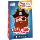 Квестик пиратский. Джек