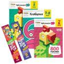 """Набор тетрадей """"Реши-пиши"""": Пространственные головоломки для детей 6-8 лет"""