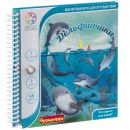 Дельфинчики