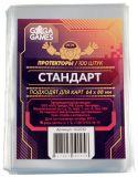 GaGa Протекторы стандарт для карт 64x88 мм