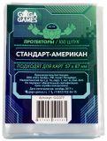 GaGa Протекторы стандарт-американ для карт 57x87 мм