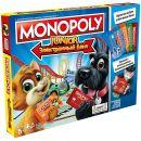 Монополия Junior с картами