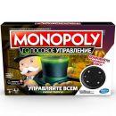 Монополия. Голосовое управление