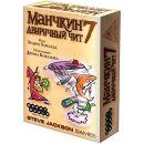 Манчкин 7. Двуручный чит (2-е.рус.изд)