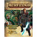 """Pathfinder. Серия приключений """"Расколотая звезда"""", выпуск №4 """"За дверью Судного дня"""""""