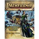 """Pathfinder. Серия приключений """"Расколотая звезда"""", выпуск №1: """"Осколки греха"""""""