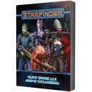 Starfinder. Настольная ролевая игра. Миры Соглашения. Набор фишек