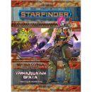 """Starfinder. Серия приключений """"Мёртвые солнца"""", выпуск №5: """"Тринадцатые врата"""""""