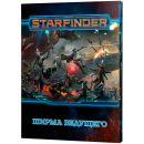 Starfinder. Настольная ролевая игра. Ширма ведущего