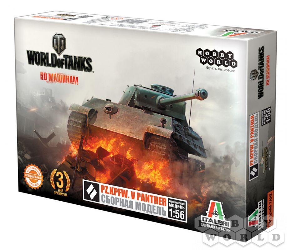 Купить аккаунт World of Tanks  Биржа аккаунтов FunPay