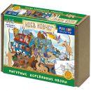 """Фигурный деревянный пазл """"Fun art collection. Ноев ковчег"""""""