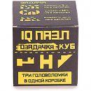 """Набор из 3 головоломок """"Куб 5"""""""