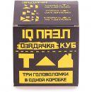 """Набор из 3 головоломок """"Куб 1"""""""