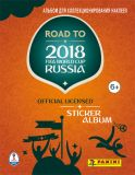 "Альбом Panini ""Road to 2018 FIFA World Cup Russia"" с 15 наклейками в комплекте"