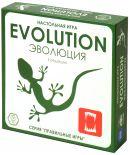 Эволюция (вторая редакция)