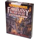 Warhammer Fantasy Roleplay. Стартовый набор
