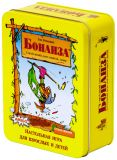 Бонанза (Делюкс)