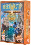 КвестМастер: Пиратский остров