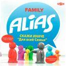 """Alias: Family. Скажи иначе """"Для всей семьи"""""""