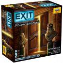EXIT-Квест: Загадочный музей
