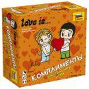 Love is... Комплименты