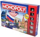 Монополия Россия (новая версия)