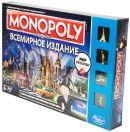 Всемирная монополия