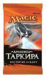 Magic. Драконы Таркира - бустер